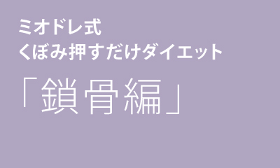 sakotsu_2015_0303_bun