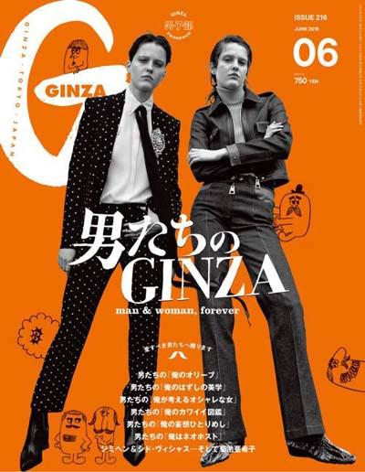 ginza_20150520_bun