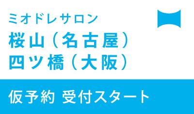 open_20150525_bun