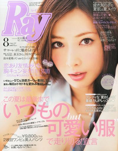 ray_20150624_bun