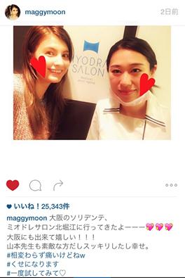 maggysan_20151104_bun
