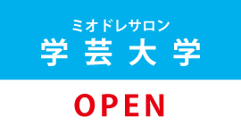 gakudai_20151130_icon