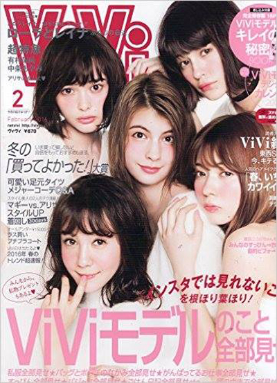 vivi_20160122
