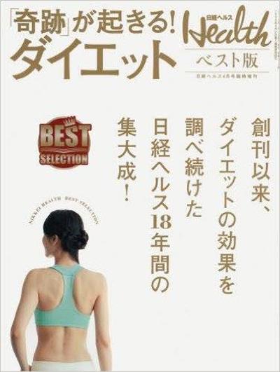 kiseki_20160322_bun