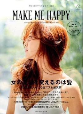 makeme_20161014