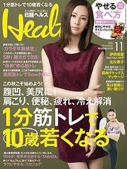 nikke_20161014