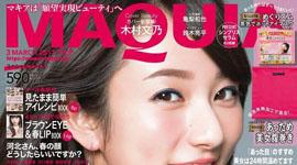 maqua_20170207_icon