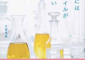 oil20180529