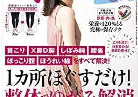 nikkei_20180903